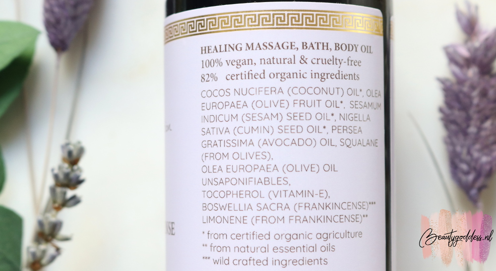 The Ohm Collection Omani Frankincense Gold Skin healing oil ingredients