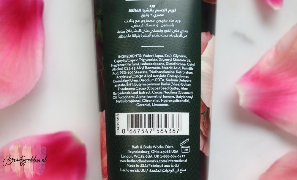 Bath & Body Works Rose body cream